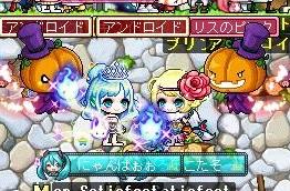 Maple141023_130242.jpg