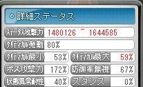 Maple141029_212142.jpg