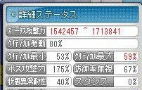 Maple141030_013810.jpg
