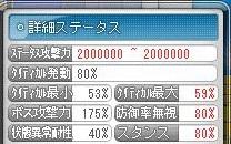 Maple141030_015539.jpg