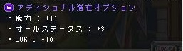 Maple141101_114244.jpg