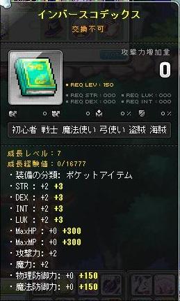 Maple141102_180041.jpg