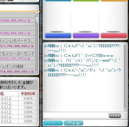 Maple141109_181751.jpg