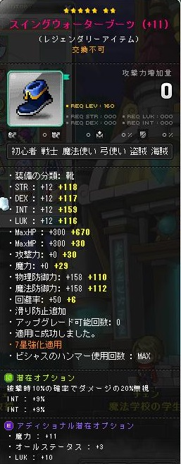 Maple141117_005919.jpg