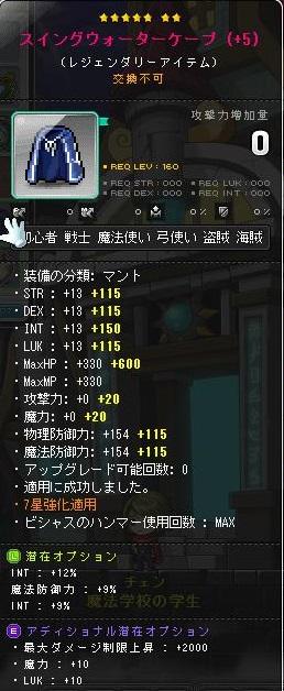 Maple141117_005922.jpg