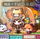 Maple141219_014325.jpg