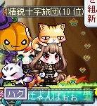 Maple141219_014418.jpg