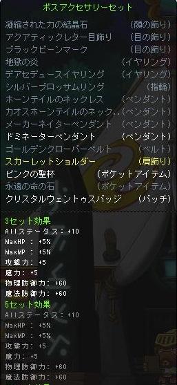 Maple141220_162239.jpg