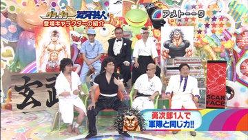 70110【TV_0002[1]