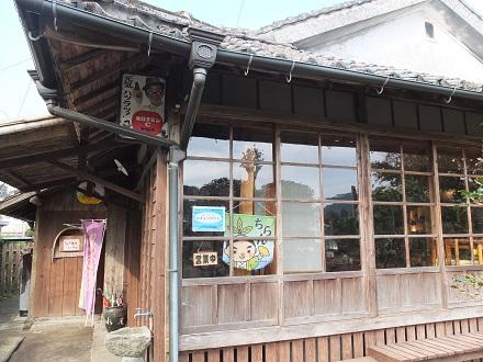 旬彩茶屋和 玄関