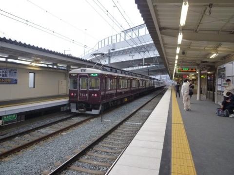 長岡天神駅〜京都方面