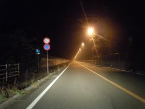 山道なのか、高規格道路なのか・・・