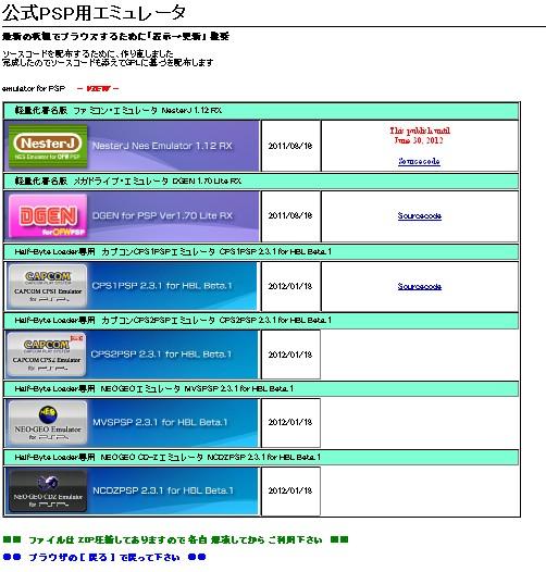 2012y02m27d_232542218.jpg