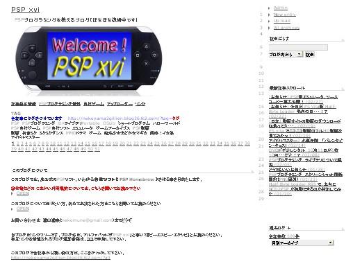 2012y02m27d_233503687.jpg