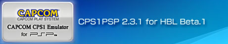 CPS1PSP.png