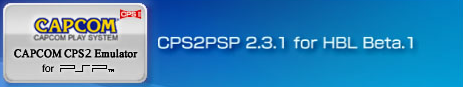 CPS2PSP.png