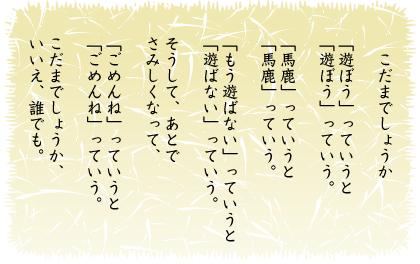 0607_04.jpg
