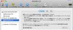 スクリーンショット(2010-07-20 18.25.09)
