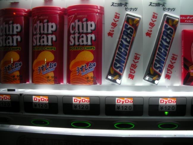 菓子自販機