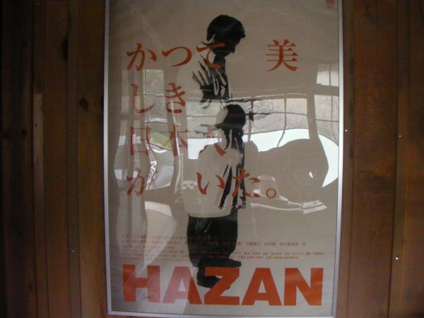 hazan1