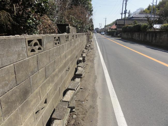 整理されたブロック塀