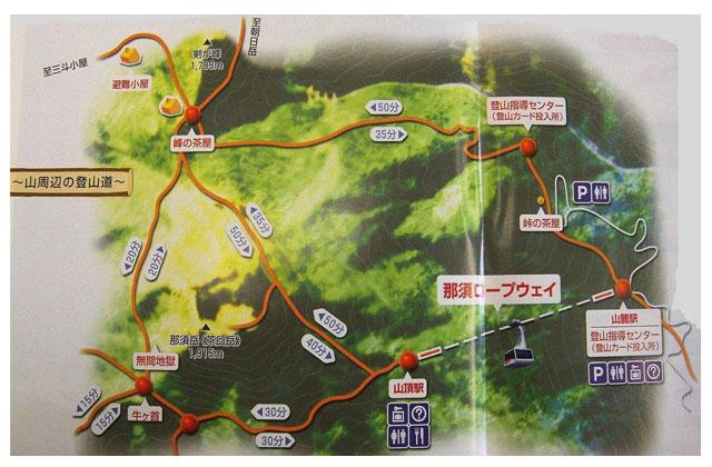那須岳MAP
