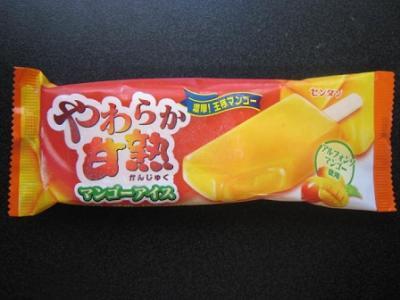 やわらか甘熟マンゴーアイス