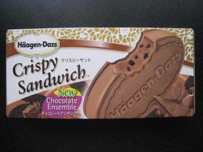 クリスピーサンドチョコレートアンサンブル