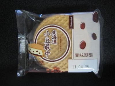 北海道小豆最中