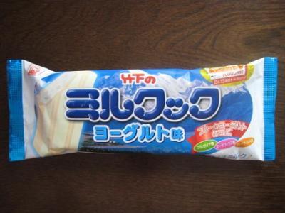 ミルクックヨーグルト味