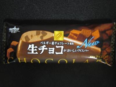 生チョコがおいしいアイスバー