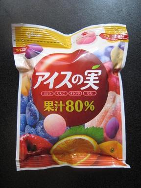 アイスの実果汁80%