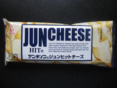 ジュンヒットチーズ