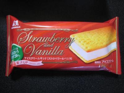 アイスクリームサンドストロベリー&バニラ