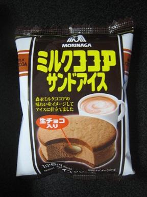 ミルクココアサンドアイス