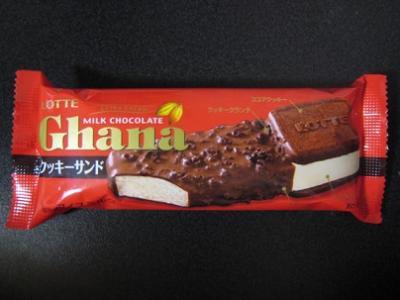 ガーナクッキーサンド
