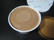 ミニカップショコラストロベリー