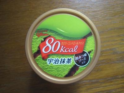 カロリーコントロールアイス宇治抹茶