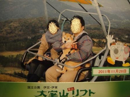 ichi118-k.jpg