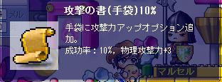 10060110ぱー