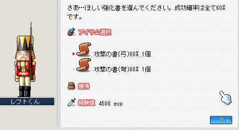 20100604報酬