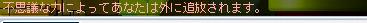 2010053追放