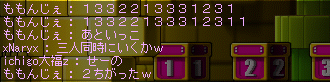 20100606数字