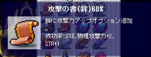 20100622鉾