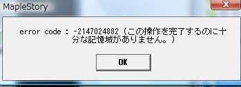 20100624記憶域