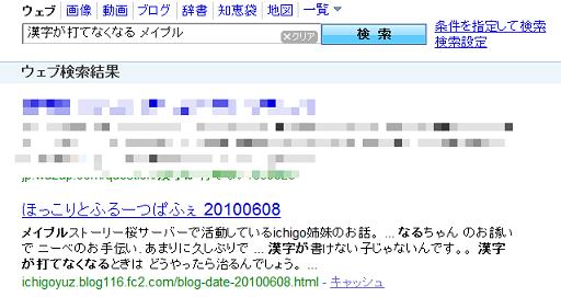 20100624検索