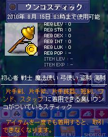 20100701・・・・