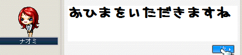 0713なおみ2