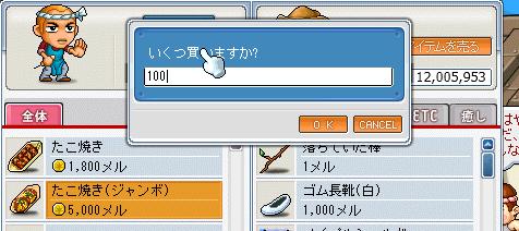 100716おとながい