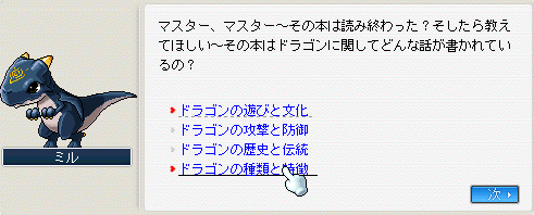 20100720本2